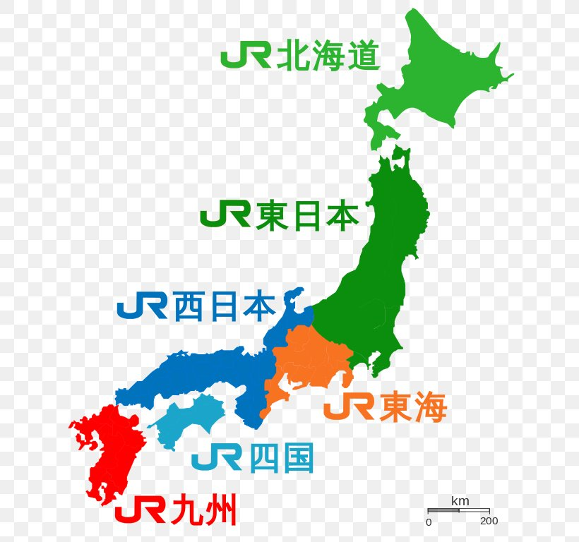 Prefectures Of Japan Map Japanese Dialects, PNG, 672x768px ...