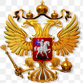 Russia - Coat Of Arms Of Russia Symbol President Of Russia PNG