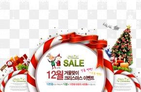 Christmas Posters - Christmas Poster Computer File PNG