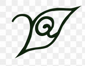 Cub Scout Logo - Leaf Clip Art Logo Line Plant Stem PNG