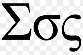 Symbol - Sigma Symbol Newton's Laws Of Motion Greek Alphabet PNG