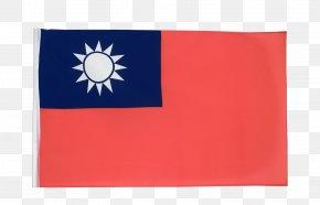 Taiwan Flag - Flag Of The Republic Of China Xinhai Revolution Taiwan PNG