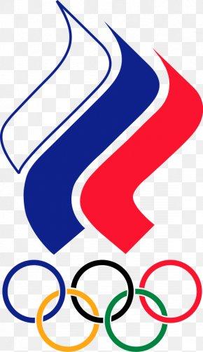 Olympics - Olympic Games 2024 Summer Olympics 2018 Winter Olympics Paralympic Games Olympic Symbols PNG