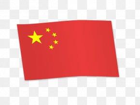 National Flag Week - National Flag 五星紅旗 万国旗 Taobao PNG
