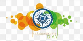 Vector Independence Day Bubble - Indian Independence Day August 15 Flag Of India PNG
