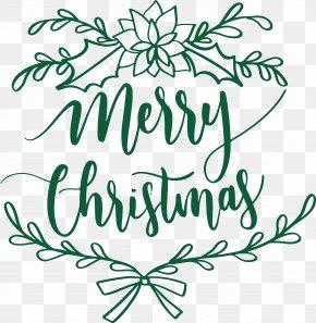 Christmas Green Vine - Christmas Gift Clip Art PNG
