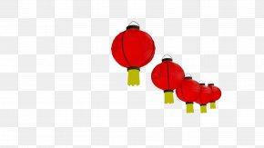 Chinese Lantern - Paper Lantern Sky Lantern Palace Lantern Clip Art PNG