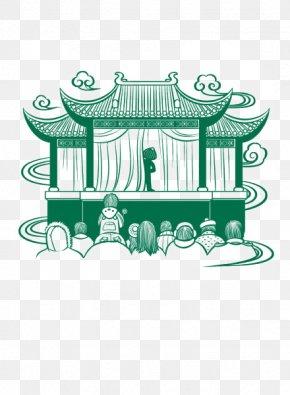 Green Building - Green Building Poster Illustration PNG