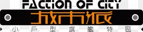 Urban Script Design - Logo Typography PNG