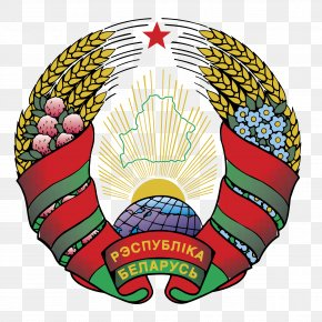 Animal Coat Of Arms - Belarus National Football Team Coat Of Arms National Emblem Of Belarus Belarusian Language PNG
