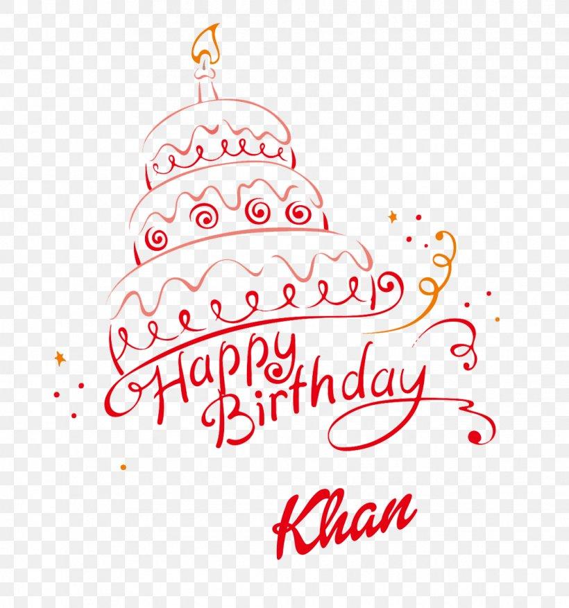 Birthday Cake Happy Birthday Wish Clip Art Png 1122x1200px