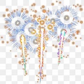 Fireworks Bloom Effect - Graphic Design Fireworks Illustration PNG