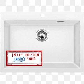 Sharon Stone - Kitchen Sink Bathroom Angle PNG