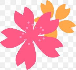 Flower Vector - Flower Floral Design Clip Art PNG