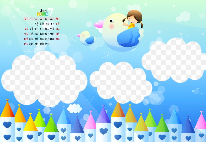 Cartoon Download Illustration, PNG, 2480x1713px, Cartoon, Blue, Child, Cloud, Designer Download Free
