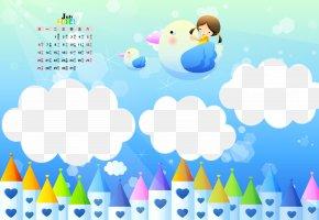 Calendar Template - Cartoon Download Illustration PNG