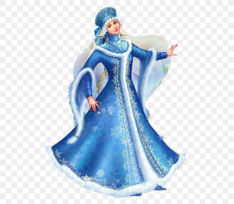 Snegurochka Ded Moroz New Year Tree Père Noël, PNG, 559x717px, Snegurochka, Angel, Child, Costume, Costume Design Download Free