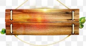 Decorative Wood Pattern - Wood Computer File PNG