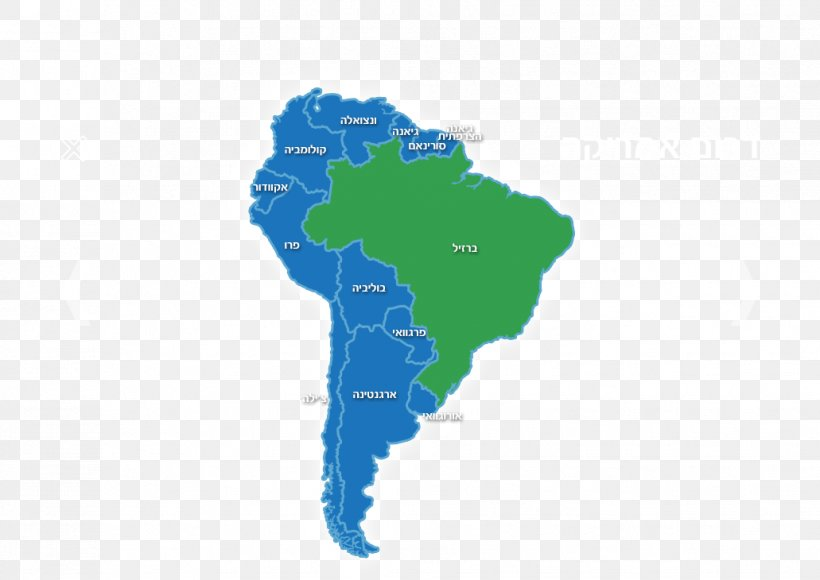 South America Latin America United States Map, PNG ...