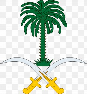 Date Palm - Emblem Of Saudi Arabia Kingdom Of Hejaz Coat Of Arms PNG