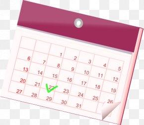 Calendar Logo Cliparts - Calendar Berne Union High School Clip Art PNG