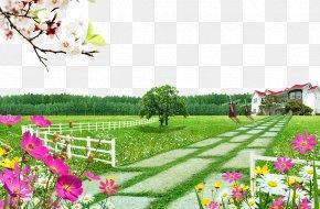 Landscape Template Free Download - Husband Dua Wife Al-Baqara Problem PNG