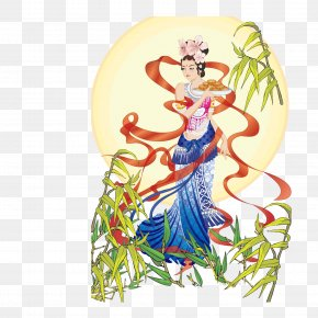 Vishu Png Vishu Festival - Mooncake Mid-Autumn Festival Chang'e Vector Graphics Image PNG