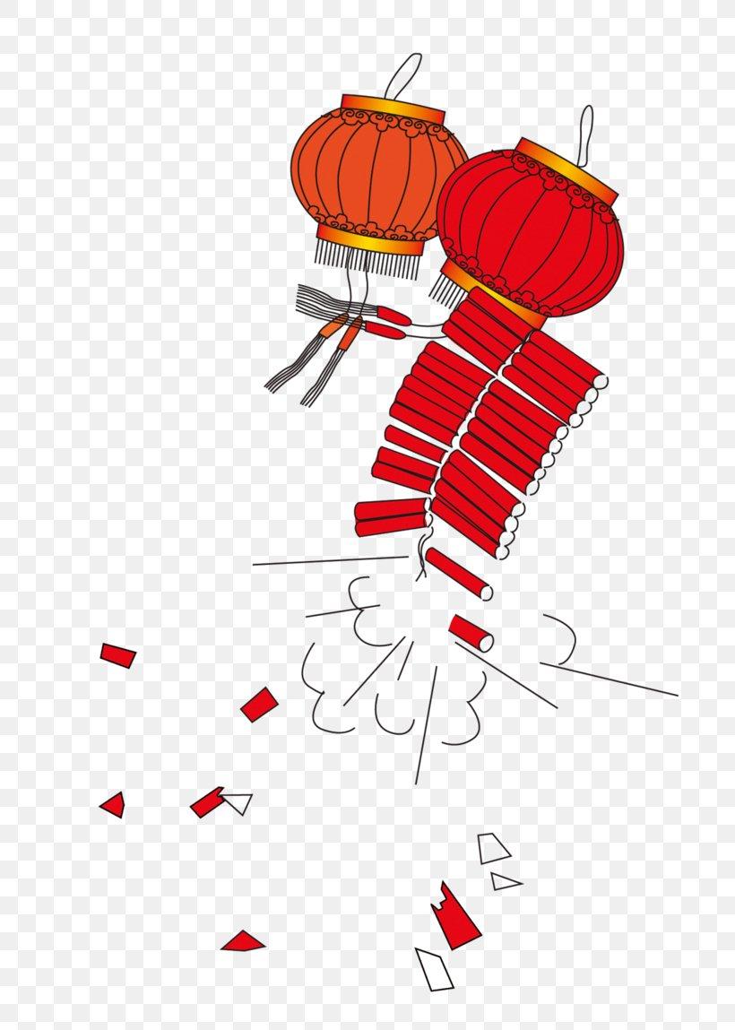 Lunar New Year New Years Day Solar Calendar Vietnam Png