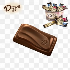 Chocolate - White Chocolate Chocolate Milk Dove PNG