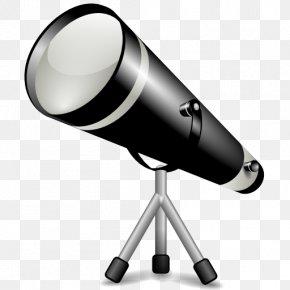 Binoculars - Telescope Binoculars PNG