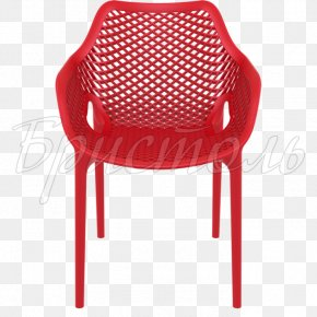 Table - Table Chair Garden Furniture Dining Room Plastic PNG