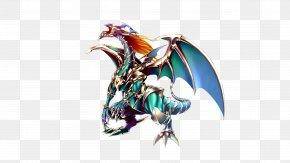Dragon - Dragon YouTube PNG