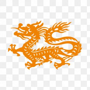 Paper Cut,Dragon - Chinese Cuisine Chinese Dragon Chinese Zodiac Clip Art PNG