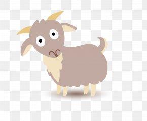 Cute Lamb - Boer Goat Sheep Illustration PNG