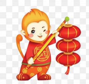Cute Monkey - Sun Wukong Monkey PNG