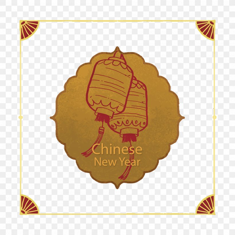 Chinese New Year Lantern Festival, PNG, 2000x2000px, Chinese New Year, Brand, Gratis, Holiday, Label Download Free