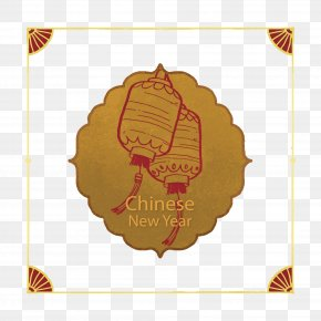 Chinese New Year Decorative Elements - Chinese New Year Lantern Festival PNG