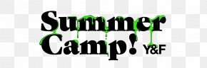 Summer Camp Text - Hillsong Church Summer Camp Child PNG