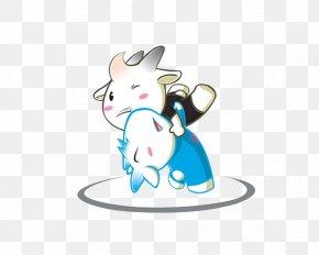 Lamb Wrestling - 2010 Asian Games Rabbit Le Yangyang, A Xiang, A He, A Ru Y A Yi Cartoon PNG