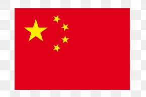 China - China Mandarin Chinese Cantonese Translation Chinese Communist Revolution PNG