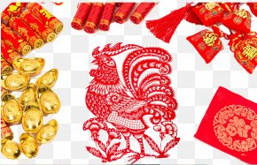 Chinese New Year Ornaments Locate - Papercutting Chinese Zodiac Chinese New Year Chinese Paper Cutting Lunar New Year PNG