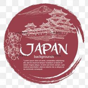 Japan Travel Poster Element - Japan Bon Festival Icon PNG