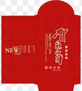 New Year Spring Festival Chinese New Year Red Envelope - Chinese New Year New Years Day Red Envelope Chinese Paper Cutting PNG