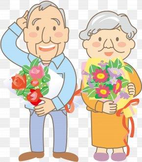 Respect For The Aged Day - Respect For The Aged Day Aichi Medical University Grandparent PNG
