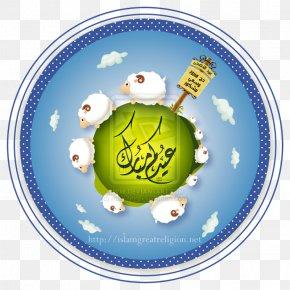 Eid - Great Mosque Of Mecca Kaaba Eid Al-Adha Eid Al-Fitr Islam PNG