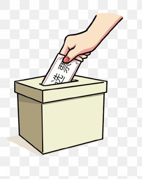 Vector Vote - Voting Computer File PNG