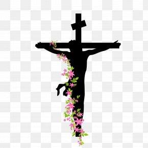 Vector Jesus Resurrected - Christian Cross Christianity Crucifixion Of Jesus PNG