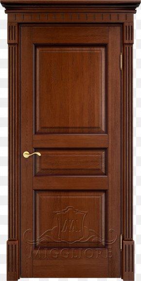 Door - Door Transparency And Translucency PNG