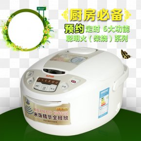 Rice Cooker Main Map Template - Rice Cooker Cooked Rice Steaming PNG