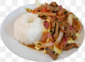 Frank Iero - Lomo Saltado Peruvian Cuisine French Fries Chinese Cuisine Dish PNG
